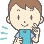 キッズ携帯からスマホに機種変更 子供の為にした制限と約束