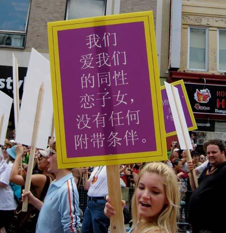 Pride Parade 08
