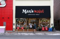 Max's Market (Bloor West)