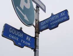 Danforth Ave, Toronto