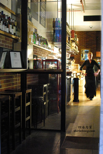 A bar in Melbourne (Australia)