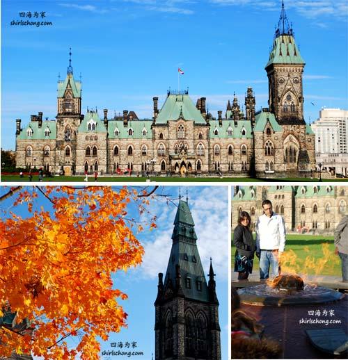 加拿大国会山庄 (Parliament Hill, Canada)