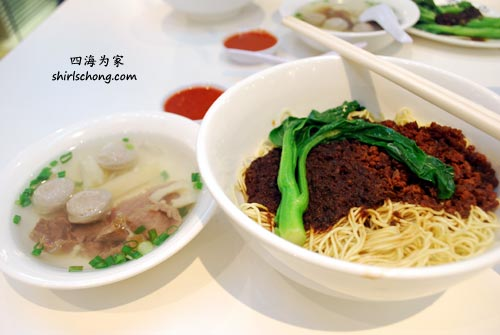 颂记牛肉丸面 (十号胡同) - (Lot 10 Hutong, Kuala Lumpur)