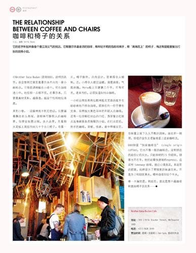 咖啡和椅子的关系 (Brother Baba Budan cafe, Melbourne)
