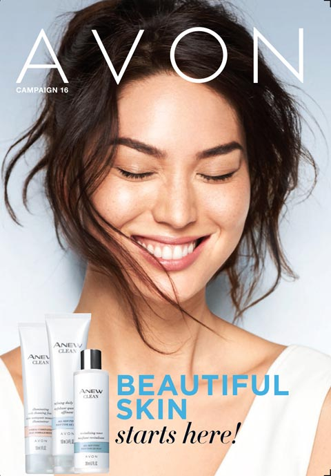 Avon Campaign 16 Brochure Highlights