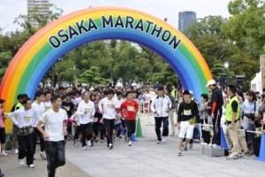 owaka-marathon