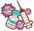 インフルエンザ ワクチン 2017/2018 予防接種は予約が一番効果的!?