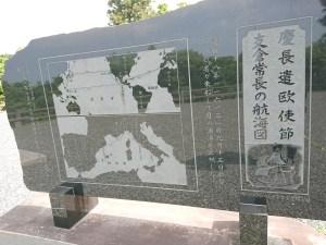 支倉常長の航海図 石碑