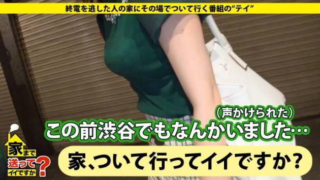 【動画あり】ひなさん 23歳 看護師 家まで送ってイイですか? case.23 277DCV-023 シロウトTV (1)