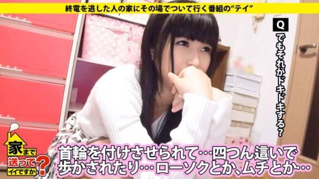 【動画あり】まゆみさん 22歳 歯科医受付 家まで送ってイイですか? case.26 277DCV-026 シロウトTV (6)