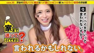 【動画あり】ゆかりさん 21歳 アパレル店員 家まで送ってイイですか? case.30 277DCV-030 シロウトTV (18)
