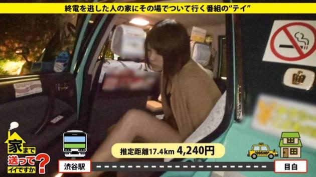 【動画あり】ゆめさん 21歳 キャバクラ嬢 家まで送ってイイですか? case.36 277DCV-036 シロウトTV (2)