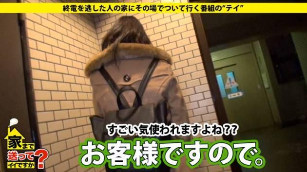 【動画あり】あかりさん 21歳 結婚式場スタッフ 家まで送ってイイですか? case.37 ドキュメンTV 277DCV-037 シロウトTV (3)