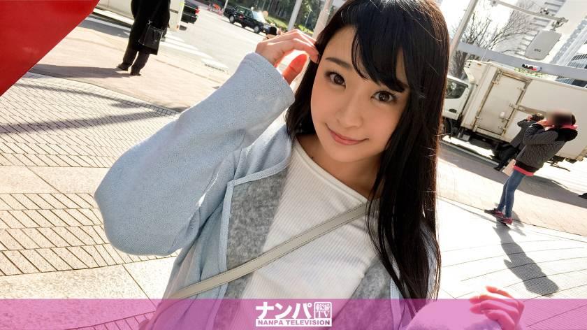 200GANA-1293 歯科助手 あいちゃん21歳 マジ軟派、初撮。764in新宿 ナンパTV[★]