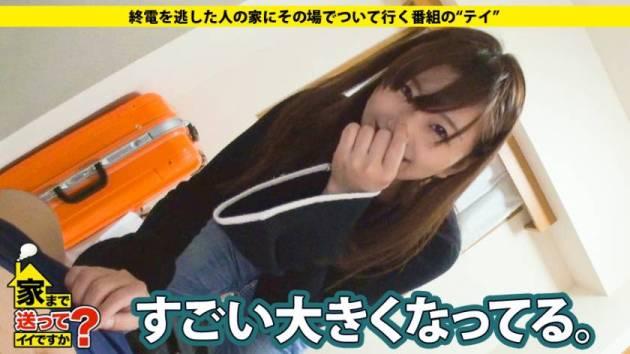 【動画あり】えみさん 22歳 ショーダンサー 家まで送ってイイですか? ドキュメンTV 277DCV-044 シロウトTV (10)