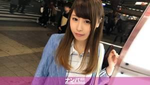 【動画あり】えりか 19歳 大学生 えりか 19歳 大学生 ナンパTV 200GANA-1334 シロウトTV (7)