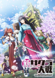 Shin Sakura Taisen the Animation Sub Indo