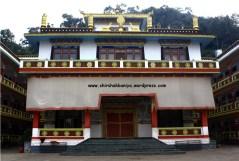 DPP_shirshakbaniya.wordpress0544