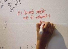 rights.www.shirshakbaniya.wordpress.com_1803 copy