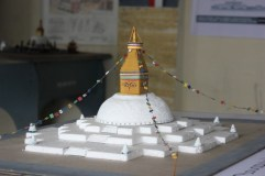 shirshakbaniya.wordpress.com_20150704_3173