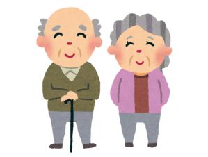 pension-elder-people