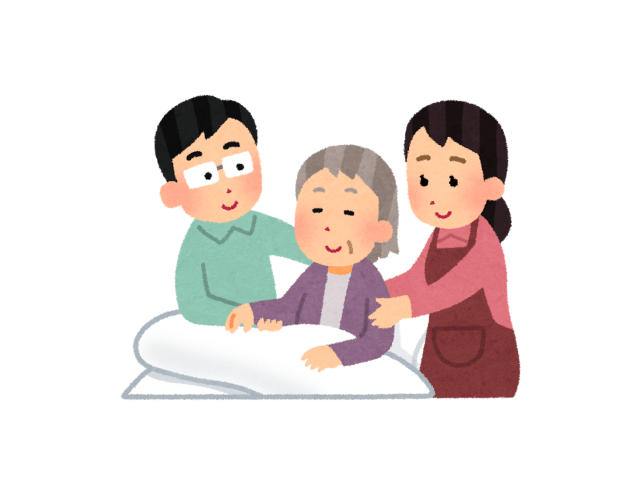 care-for-parents