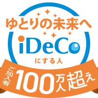 iDeCo_million_logo_date_color_RGB_