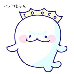 20181004-idecochan_1