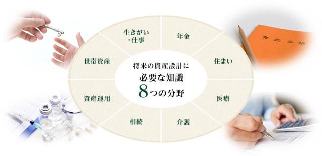 nomura-f-a-sec02_img_pc