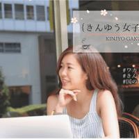 2019-kinyu-joshi-gakuin