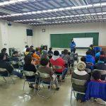奈良県山岳連盟主催「第1回クライマー研修会」を終えて