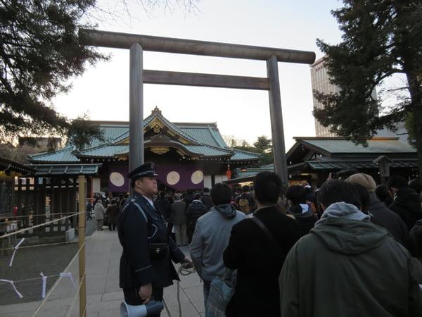 28年1月2日新年一般参賀、靖國神社参拝[東京]05