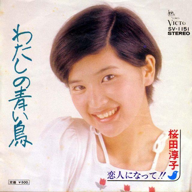 『わたしの青い鳥』でキャスケットを外した桜田淳子
