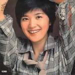 『もう戻れない』を歌い『愛情の設計』に主演した桜田淳子