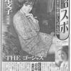 若尾文子は大映出身の日本映画史に残る女優でありテレビドラマでも活躍したがこんな髪型をしていた31歳の頃の本人の弁