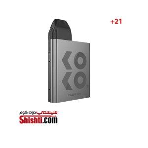 KoKo uwell caliburn