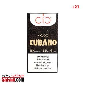 CLIC CUBANO
