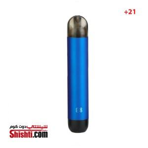 E8 -Blue