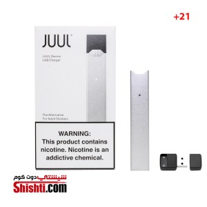 JUUL -SILVER DEVICE KIT
