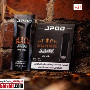 JPOD Black Jack vape online