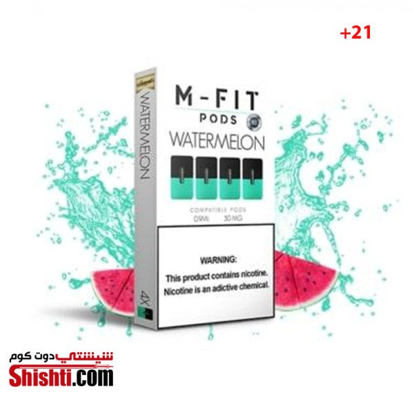 MYLE M-FIT WATERMELON kuwait vape