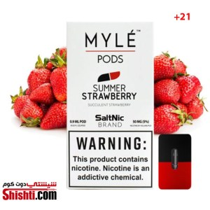 Myle Summer Strawberry kuwait vape online