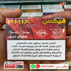 phix pods kuwait hawaai dream