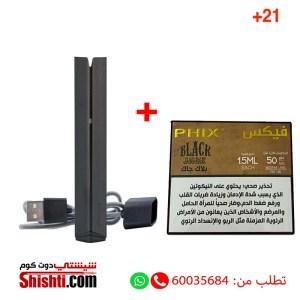 phix starter kit black