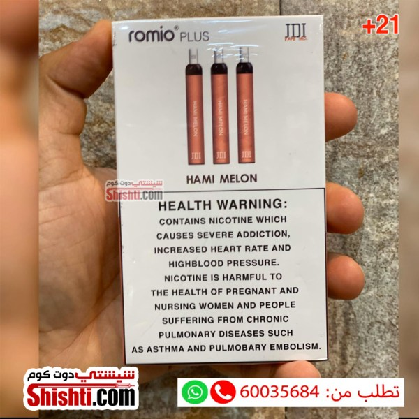romio plus pods