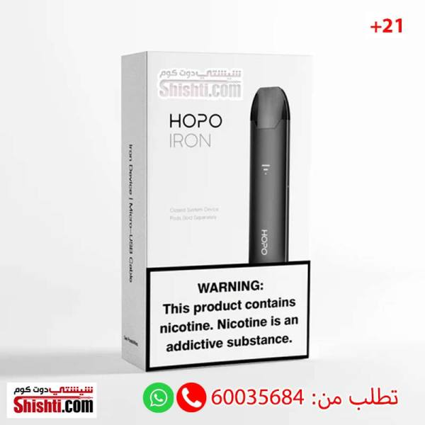 hopo vape kuwait black