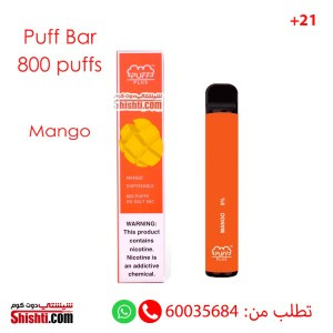 puff bar plus mango pod