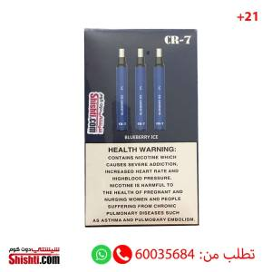 cr-7 pods kuwait blueberry ice