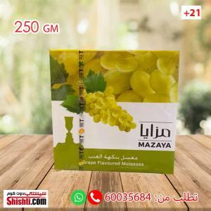 mazaya molasses kuwait