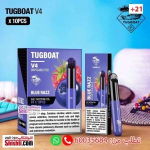 tugboat vr disposable pods